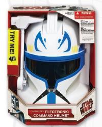 SW helmet
