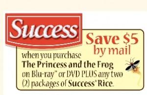 success rice rebate
