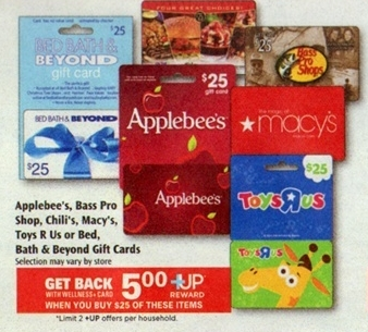 Rite Aid: $5 +UP When You Buy Gift Cards (Starts 09/30) - My ...
