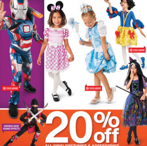 Target: Halloween Costume Coupon- extra 30% off - My Frugal Adventures