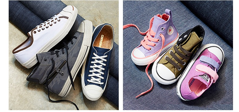 Nordstrom Rack: Converse Shoes for the