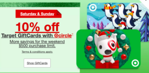 Target 10 Off Gift Cards My Frugal Adventures